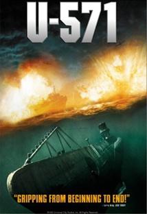 U-571 포스터