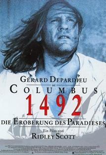1492 콜럼버스 포스터