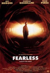 공포 탈출 포스터