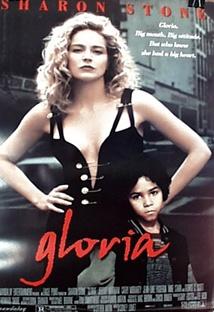 글로리아 포스터