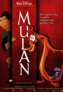 뮬란 포스터