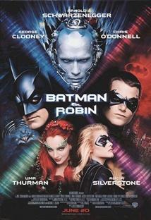 배트맨 앤 로빈 포스터