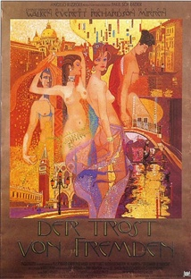 베니스 열정 포스터
