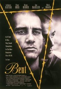 벤트 포스터