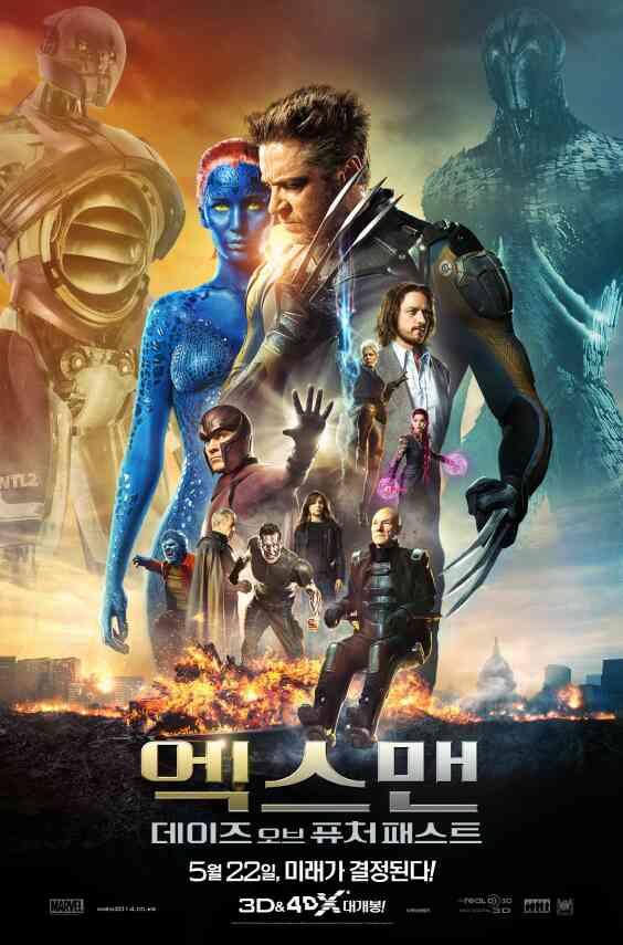 엑스맨: 데이즈 오브 퓨처 패스트 포스터 새창