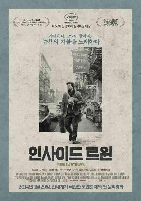 (MCFF)인사이드 르윈 포스터 새창