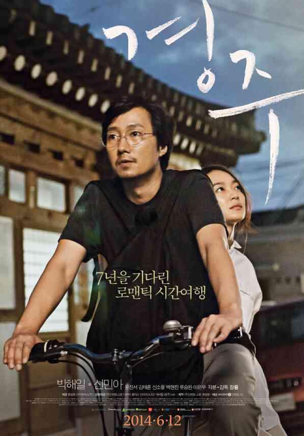 경주 포스터 새창