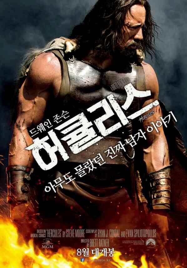 허큘리스 포스터 새창