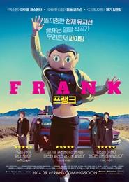 프랭크 포스터