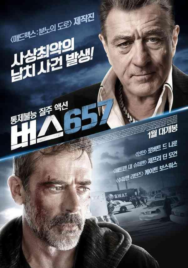 버스 657 포스터 새창