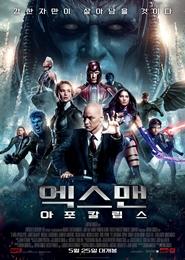 엑스맨: 아포칼립스 포스터