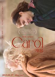 캐롤 포스터