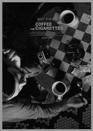 커피와 담배 포스터