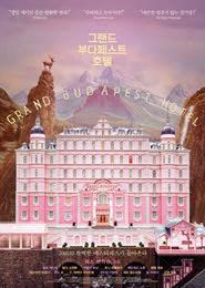 그랜드 부다페스트 호텔 포스터