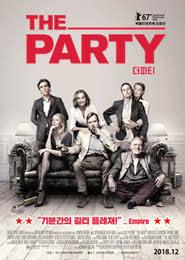 더 파티 포스터