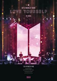 러브 유어셀프 인 서울 포스터
