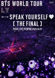 BTS WORLD TOUR `LOVE YOURSELF- SPEAK YOURSELF` [THE FINAL] 서울 공연 라이브뷰잉 포스터