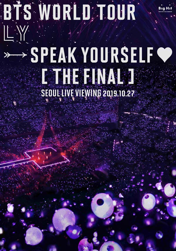 BTS WORLD TOUR `LOVE YOURSELF- SPEAK YOURSELF` [THE FINAL] 서울 공연 라이브뷰잉 포스터 새창