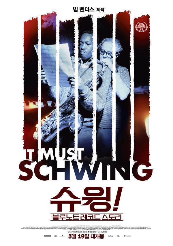 슈윙! 블루 노트 레코드 스토리 포스터 새창