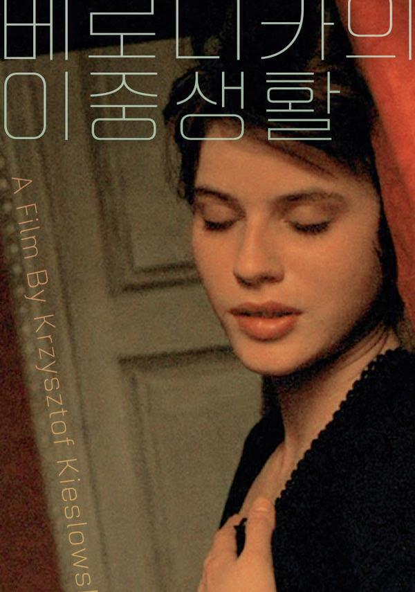 베로니카의 이중 생활 포스터 새창