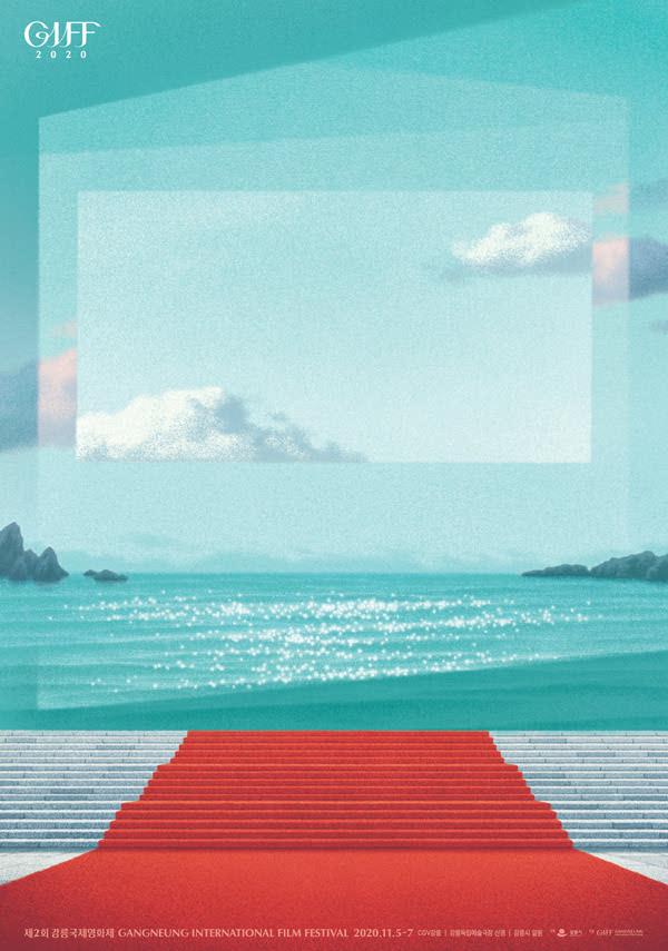 [GIFF2020]신작전 단편모음2 포스터 새창