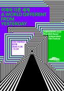 SIFF2020-독립영화 아카이브전 2 포스터