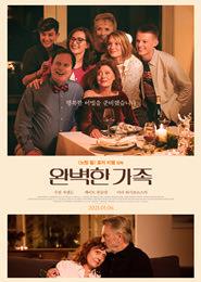 완벽한 가족 포스터