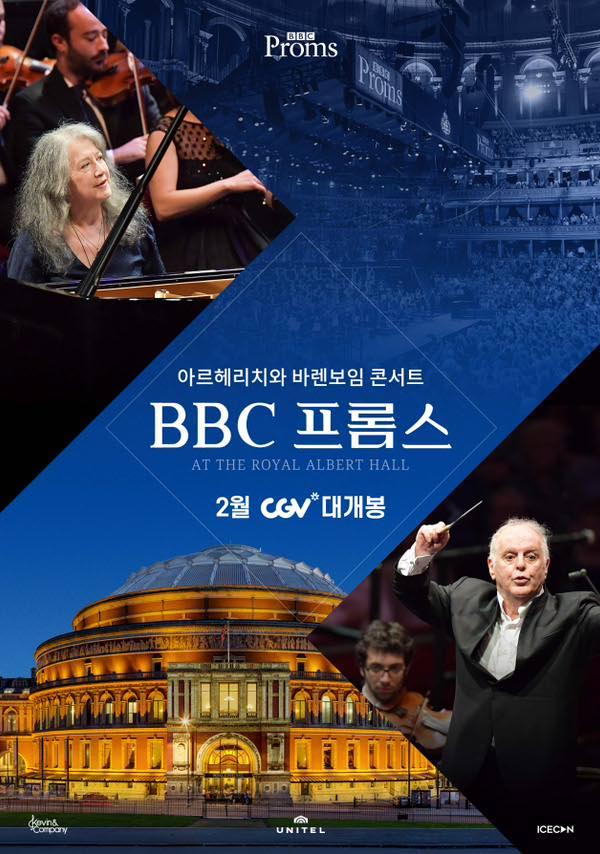 (월간클래식) BBC프롬스 아르헤리치와 바렌보임 콘서트 포스터 새창