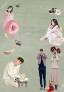 [CGV 팝(콘)서트 with 어느새봄] 어바웃타임 포스터