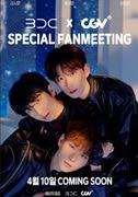 BDC×CGV SPECIAL FANMEETING 포스터