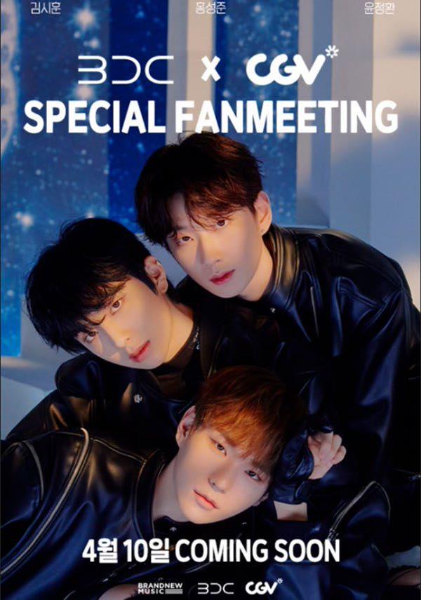 BDC×CGV SPECIAL FANMEETING 포스터 새창