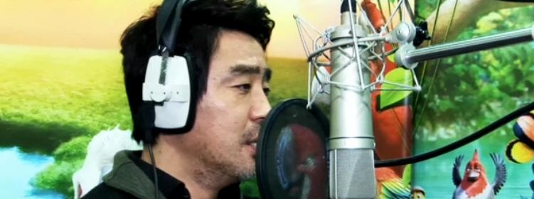 [리오2 ]더빙 현장 영상 - 리오2