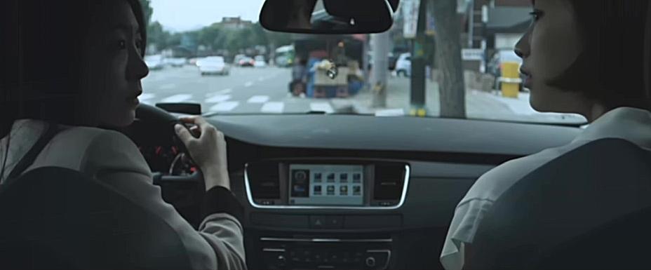 [신의 선물](HD)예고편 - 신의 선물