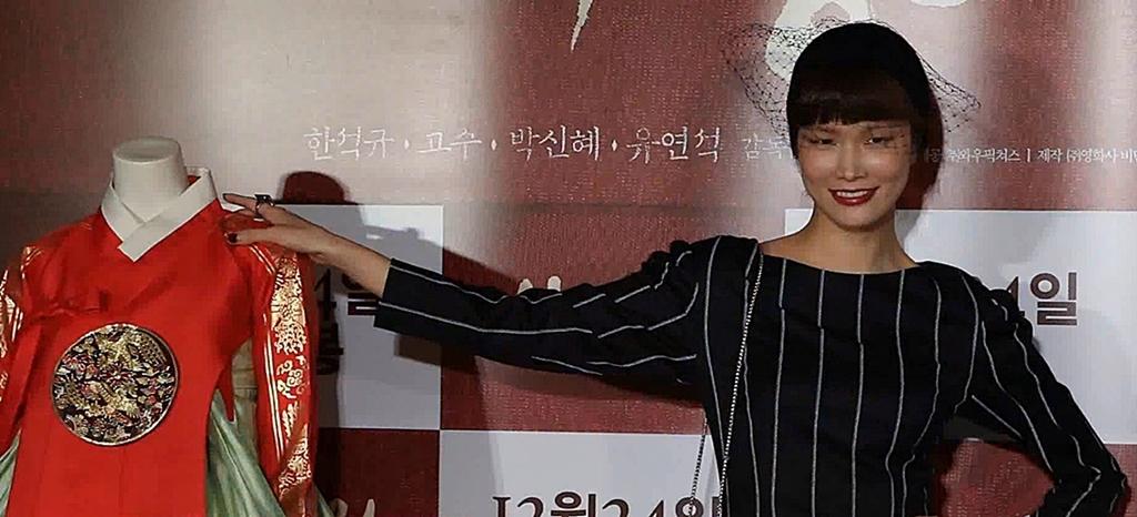 [상의원]패션 셀럽 추천 영상