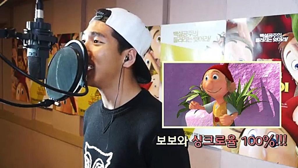 [일곱난쟁이]더빙메이킹 영상