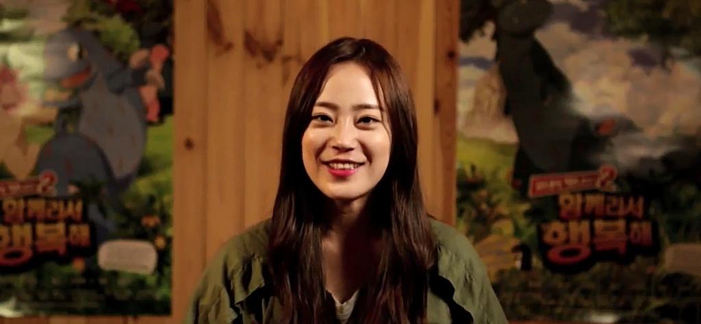 [고녀석 맛나겠다2 : 함께라서 행복해]허영지 공약/응원메시지 영상