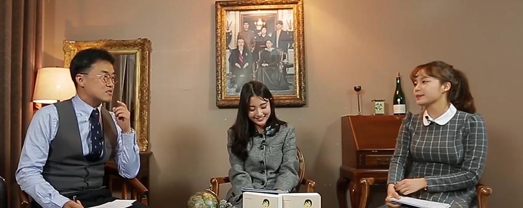 [덕혜옹주]최태성 선생님의 [덕혜옹주] 탐구 영상