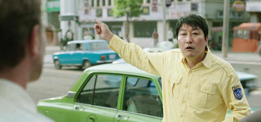 [택시운전사]2차 메인 예고편