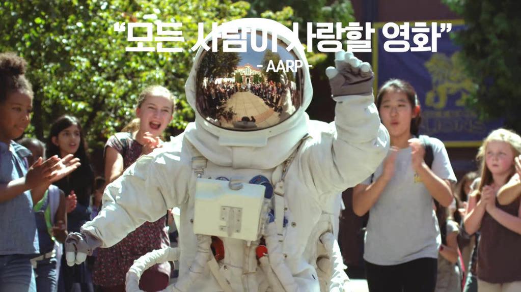 [원더]메인 예고편(재개봉)