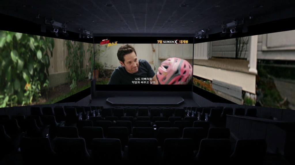 [앤트맨과 와스프]스크린X 예고편
