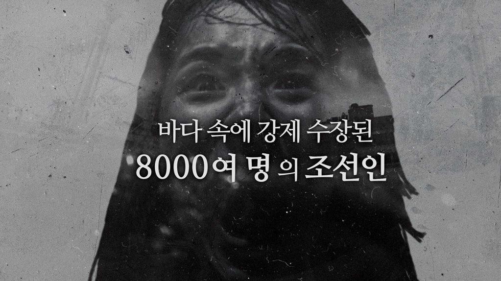[우키시마호]티저 예고편