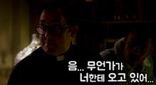 [카운트다운]장르파괴 영상