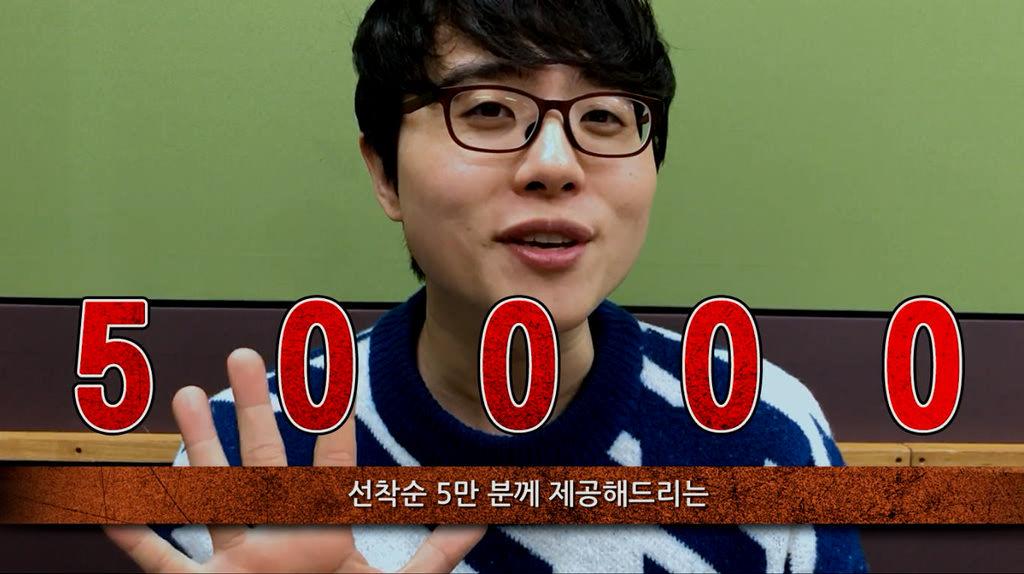 [극장판 원피스 스탬피드]성우 개봉 축하 영상