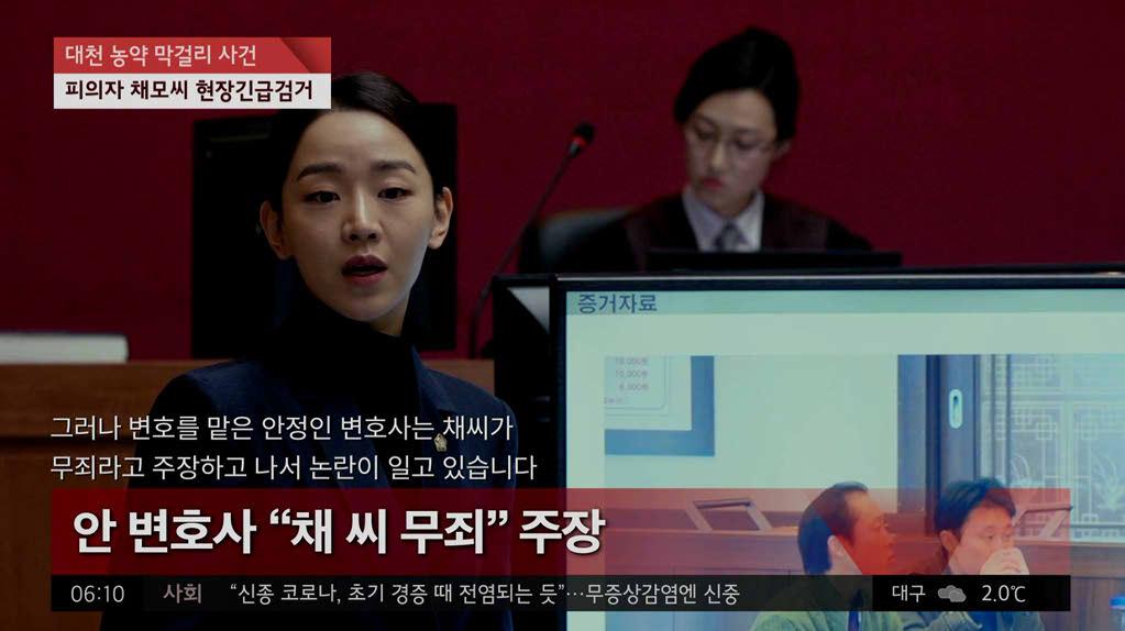 [결백]페이크 뉴스 영상