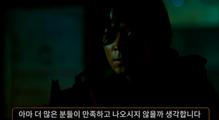 (반도)_트레일러