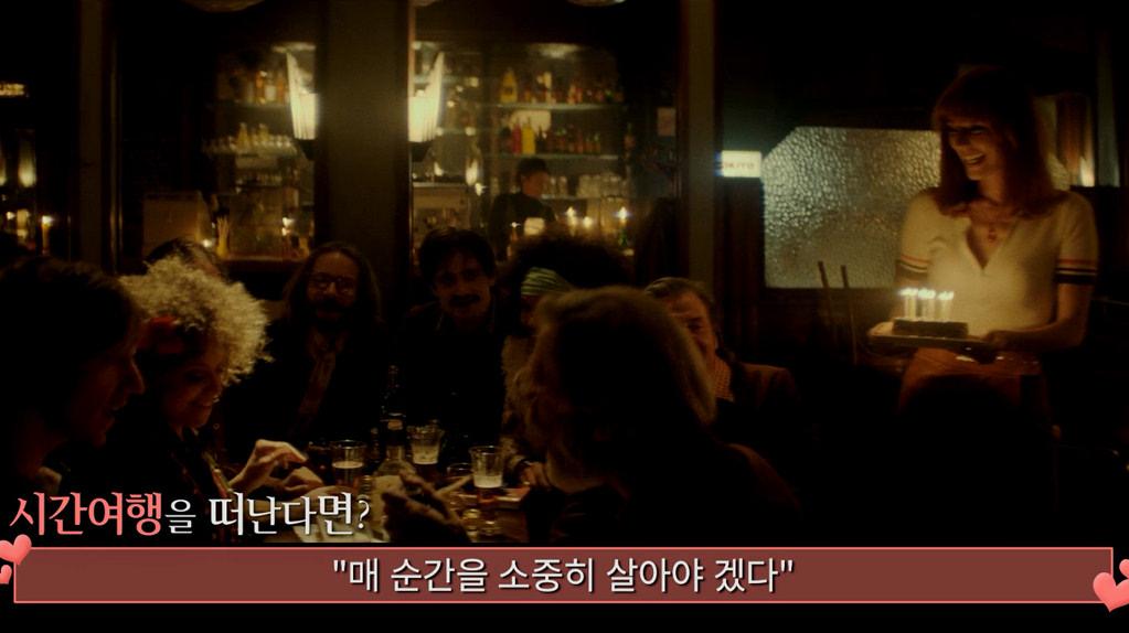 [카페 벨에포크]리뷰 예고편