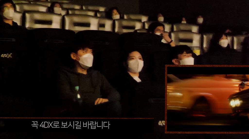 [루팡 3세-더 퍼스트]4DX 강력 추천 영상