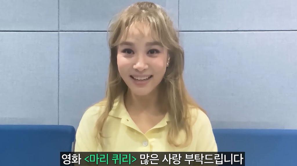 [마리 퀴리]옥주현 배우 강력 추천 영상