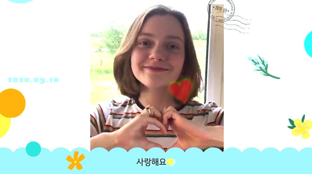 [테스와 보낸 여름]테스(조세핀 아렌센) 한국 개봉 축하 메시지 영상