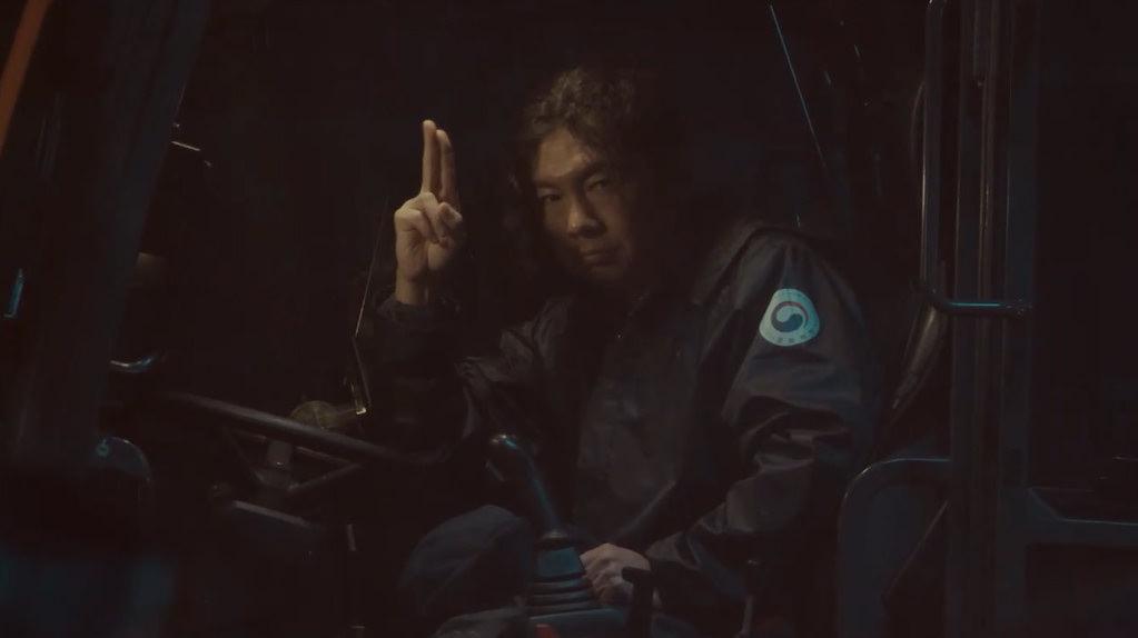 [도굴]티키타카 케미 발굴 영상